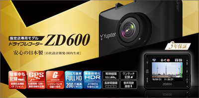 ZD600.jpg