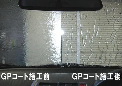 gp_img05.jpg